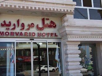 رزرو هتل مروارید قشم