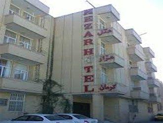 رزرو هتل هزار کرمان