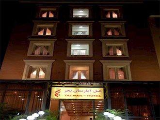 رزرو هتل تچر شیراز