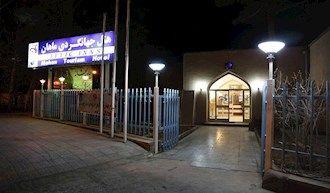 رزرو هتل جهانگردي ماهان کرمان