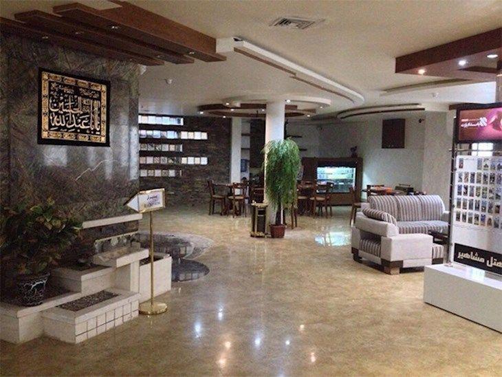 رزرو هتل زاگرس مشهد