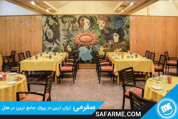 رزرو هتل هما بندر عباس