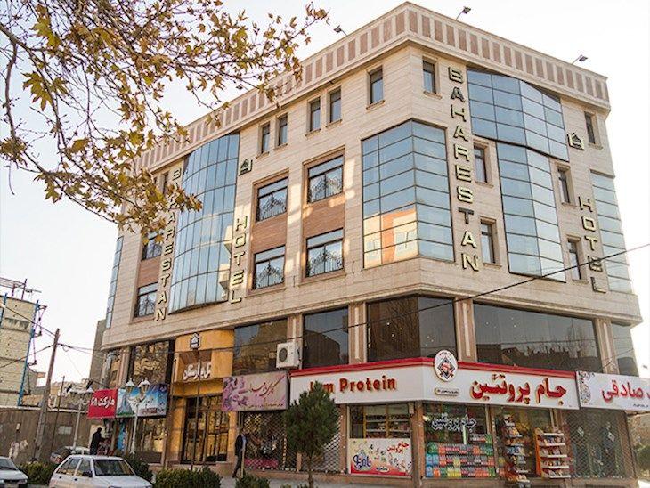 رزرو هتل بهارستان مشهد