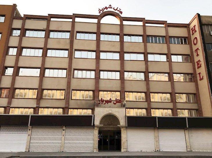 رزرو هتل شهریار تهران