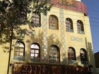 رزرو هتل ملک اصفهان