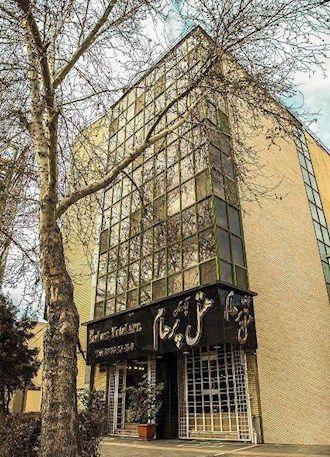 رزرو هتل پرهام مشهد