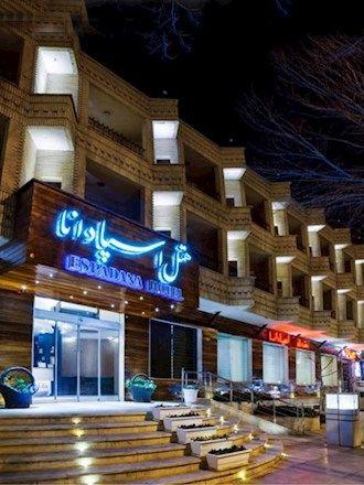 رزرو هتل اسپادانا اصفهان