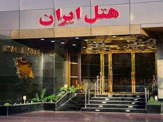 رزرو هتل ایران بندرعباس