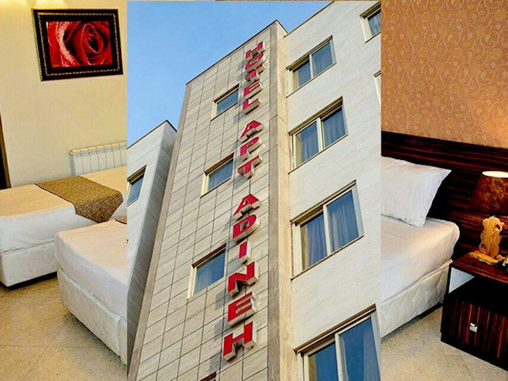 رزرو هتل آدینه مشهد