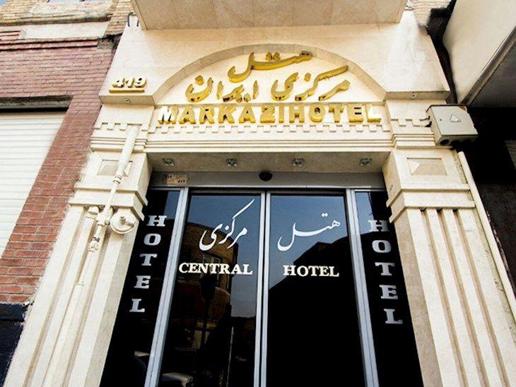 رزرو هتل مرکزی ایران تهران