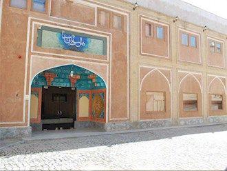 رزرو هتل سنتي ابن سينا اصفهان