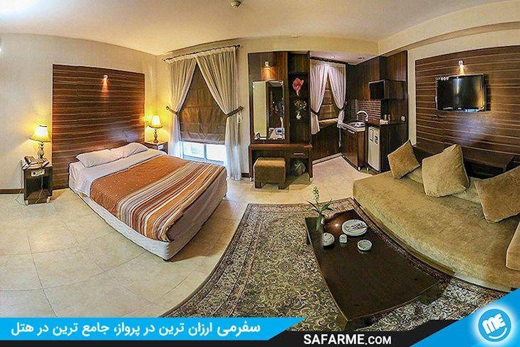 رزرو هتل آرامیس مشهد