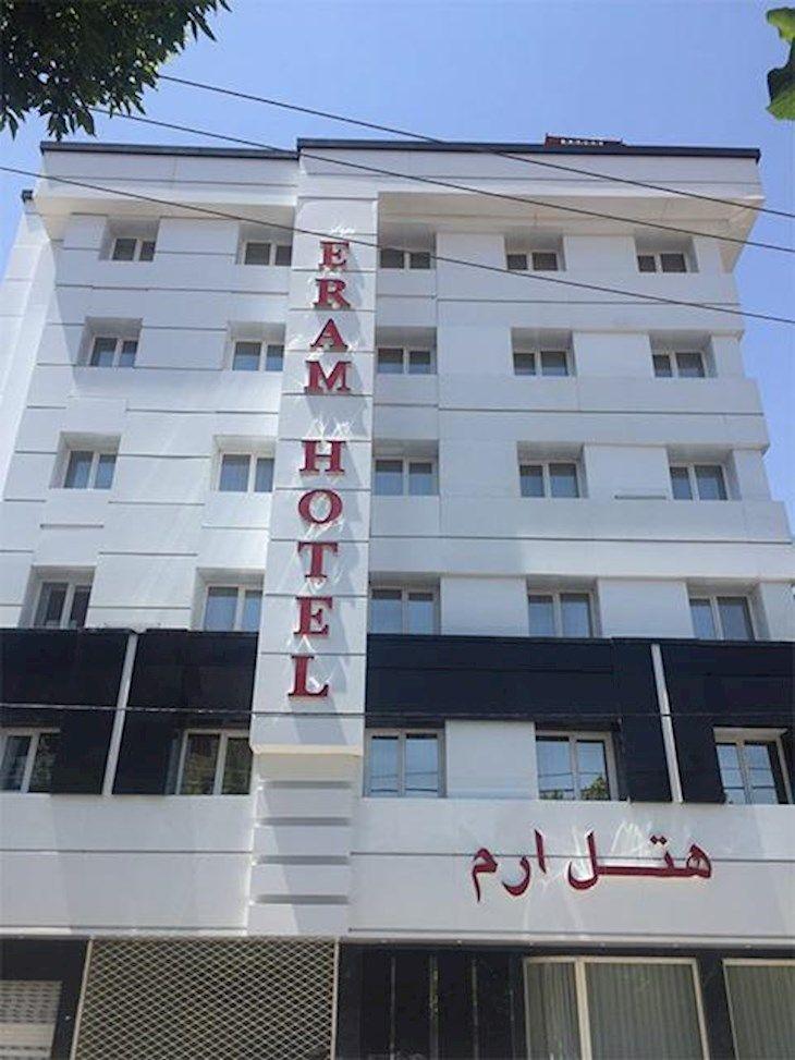 رزرو هتل ارم مشهد