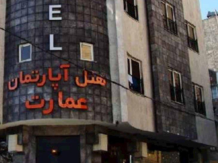 رزرو هتل عمارت مشهد