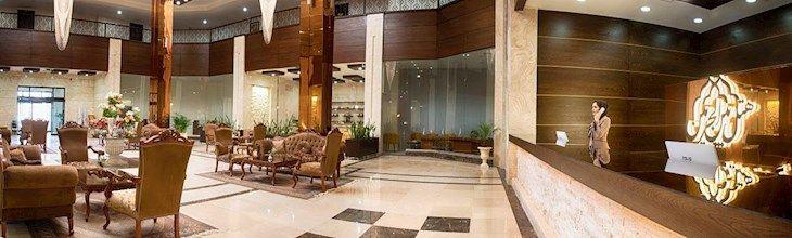 رزرو هتل بين الحرمين شیراز