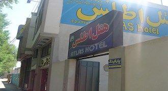 رزرو هتل اطلس یزد