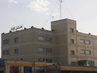 رزرو هتل کاوه اصفهان