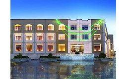 رزرو هتل قصرالضيافه مشهد