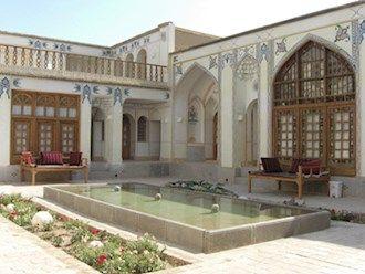 رزرو هتل سنتی اصفهان