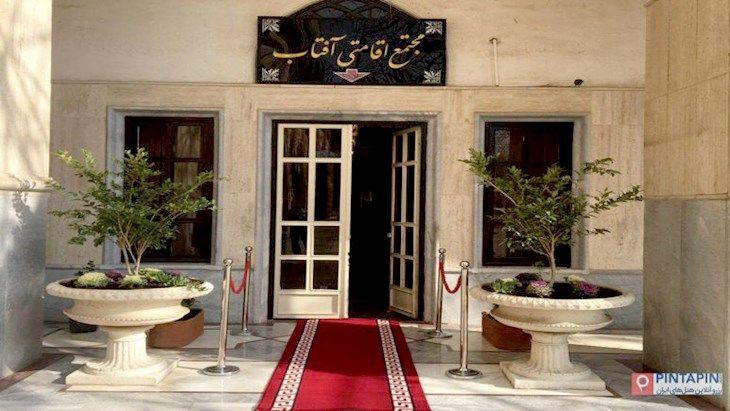 رزرو هتل آفتاب مشهد