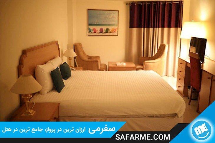 رزرو هتل هرمز بندر عباس