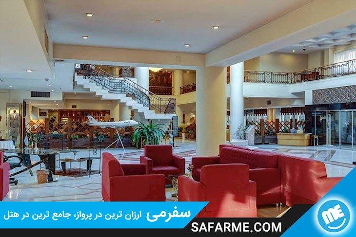 رزرو هتل هما (2) مشهد