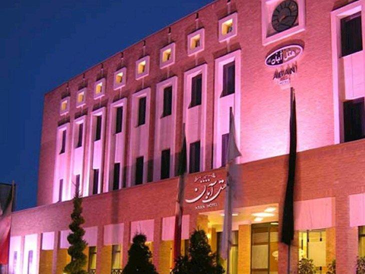 رزرو هتل آبان مشهد