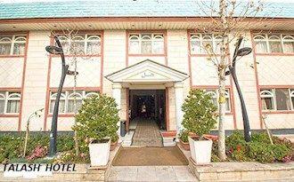 رزرو هتل تلاش تهران
