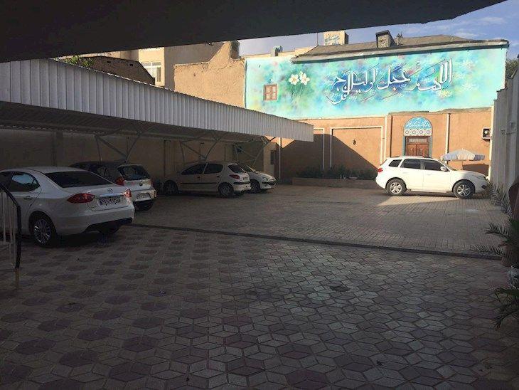 رزرو هتل گل نرگس مشهد