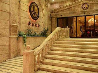 رزرو هتل بزرگ دو تهران