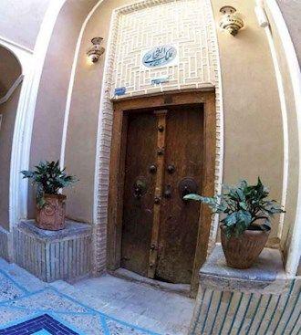 رزرو هتل ملک التجار یزد
