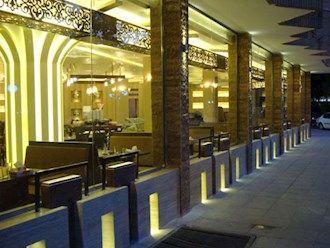 رزرو هتل پارسیان سوییت اصفهان