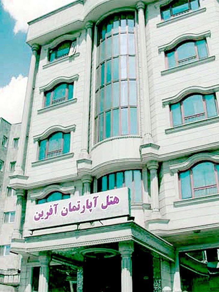 رزرو هتل آفرین مشهد