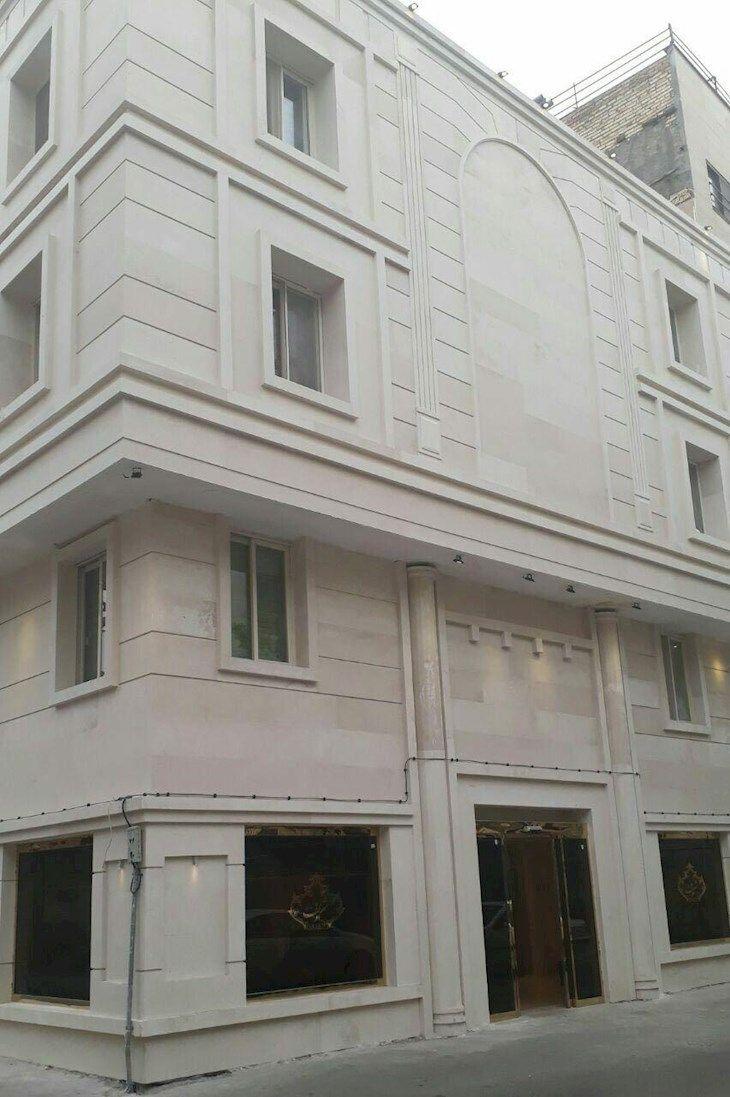 رزرو هتل شريف جواهري مشهد