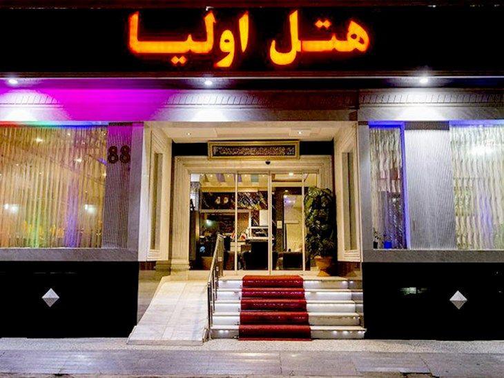 رزرو هتل اولیا مشهد