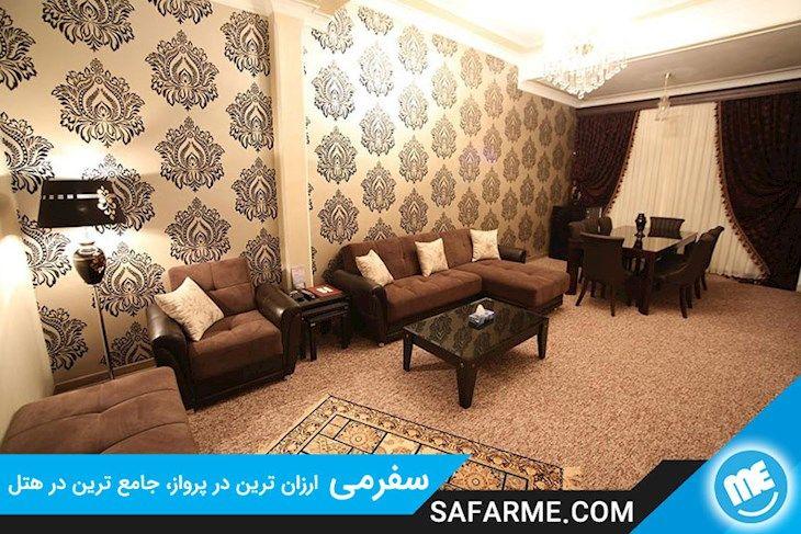 رزرو هتل ارم تهران