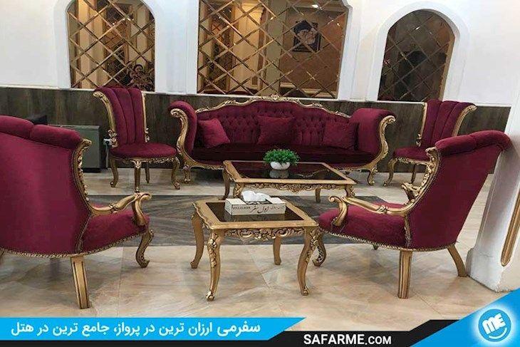 رزرو هتل خاور مشهد