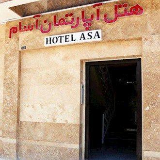 رزرو هتل آسام کرمان