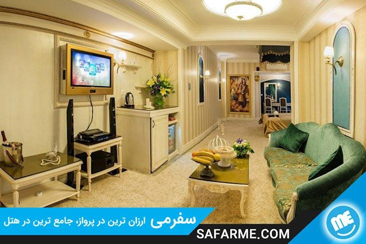 رزرو هتل بين المللي قصر مشهد