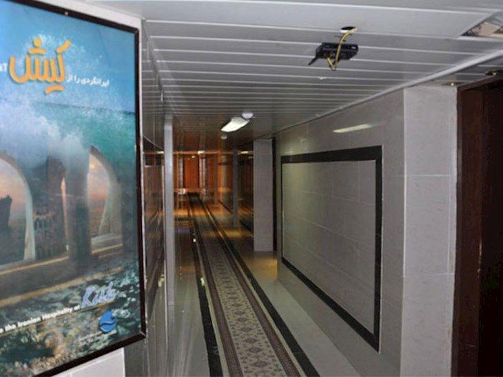 رزرو هتل اصفهان اصفهان