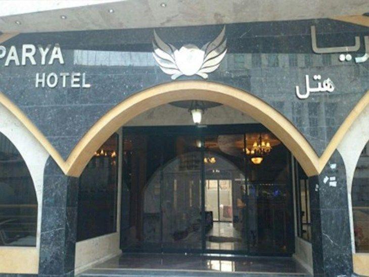 رزرو هتل پریا مشهد