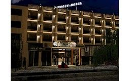 رزرو هتل پيروزي اصفهان