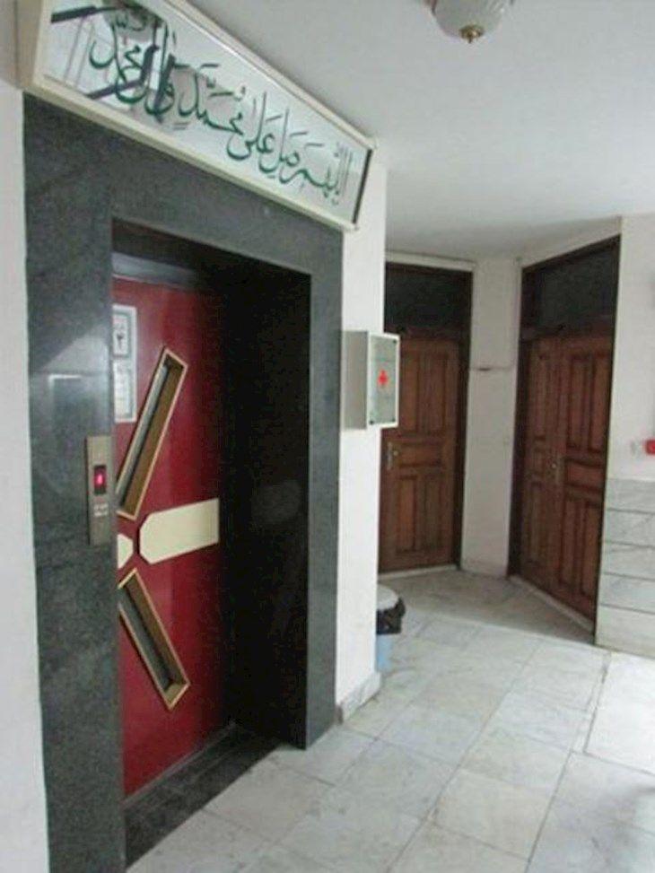 رزرو هتل بهروز مشهد