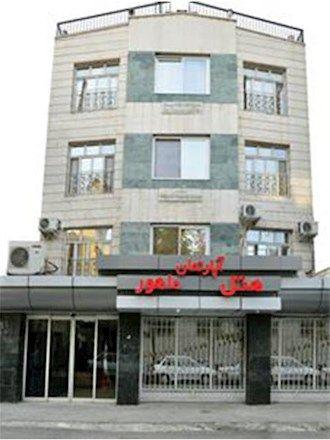 رزرو هتل ماهور مشهد