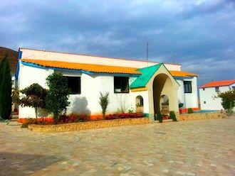 رزرو هتل دنا شیراز
