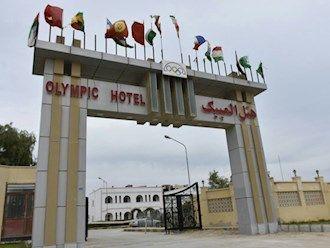 رزرو هتل المپیک قشم