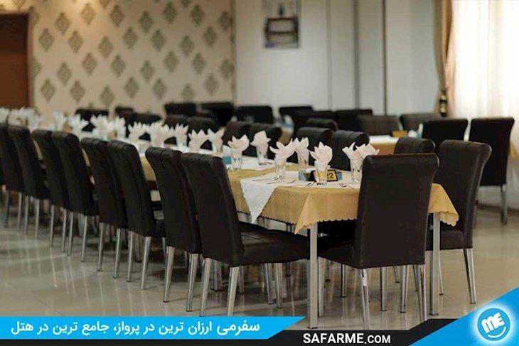 رزرو هتل امیرکبیر شیراز