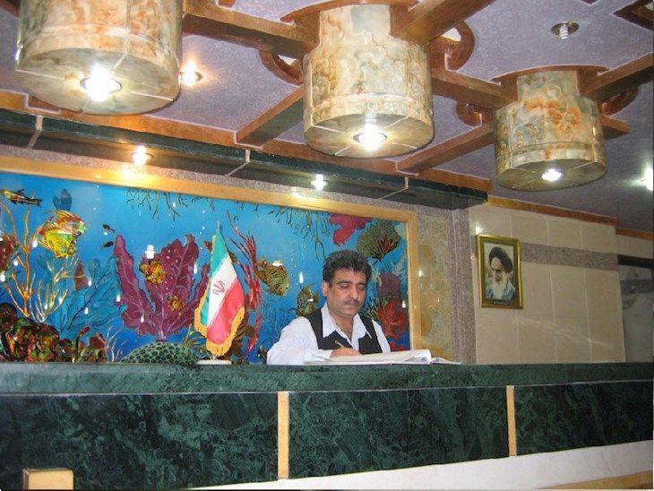 رزرو هتل رضا مشهد