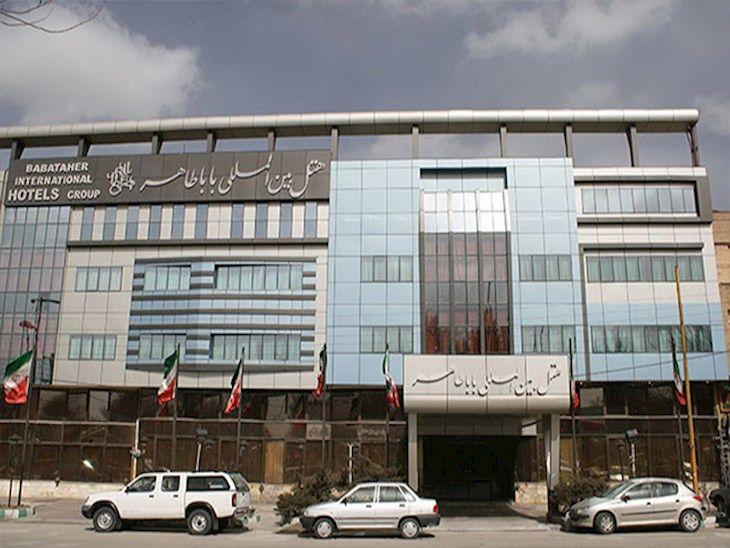 رزرو هتل باباطاهر تهران