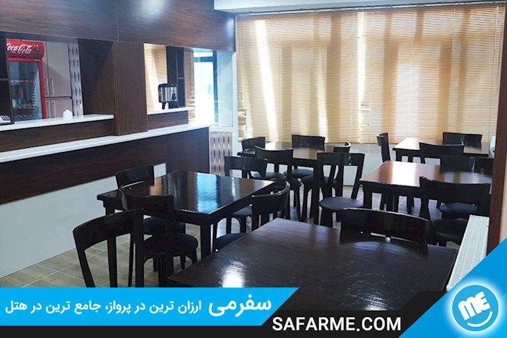رزرو هتل آران تهران